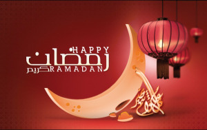 happy_ramadan___all_in_one_by_amort01d2xpo7l